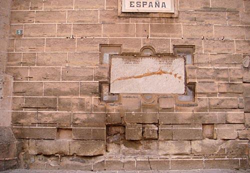 20120622201901-iglesia-5-destrozos-puertosantamaria-1-.jpg